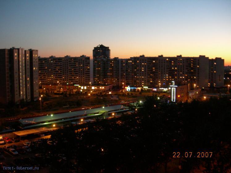 Фотография: DSCN0967.JPG, пользователя: Тата1