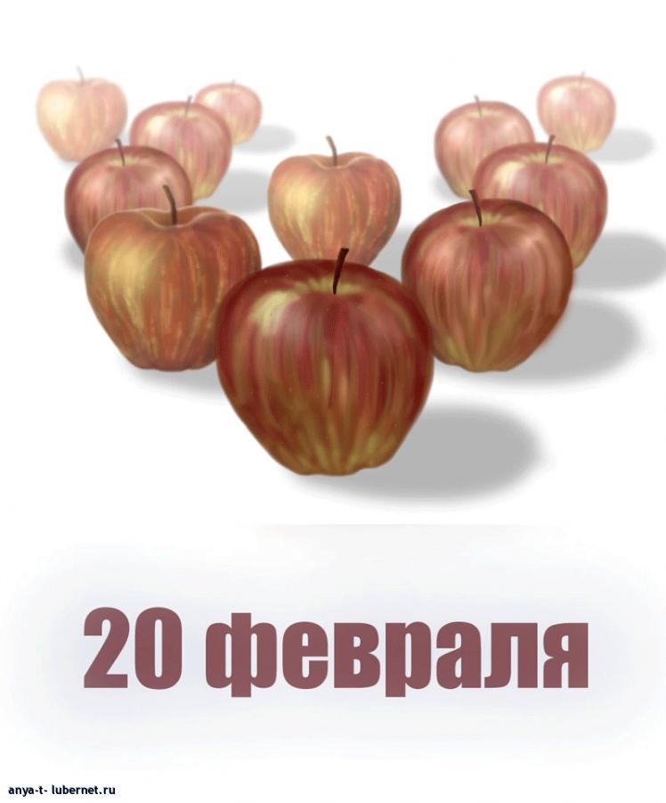 Фотография: яблоки.gif, пользователя: anya-t