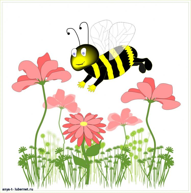 Фотография: пчелка!.jpg, пользователя: anya-t