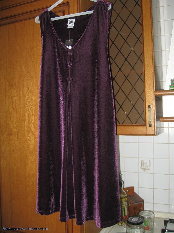 Фотография: Платье для беременной МАТЕРНИТИ США новое 1500 руб, пользователя: Домисолька