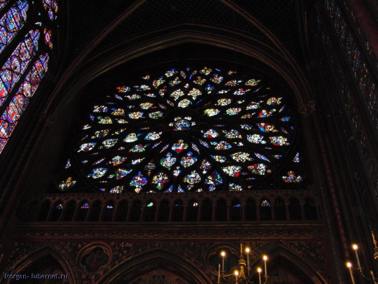 Фотография: Sainte-Chapelle, пользователя: Morgan