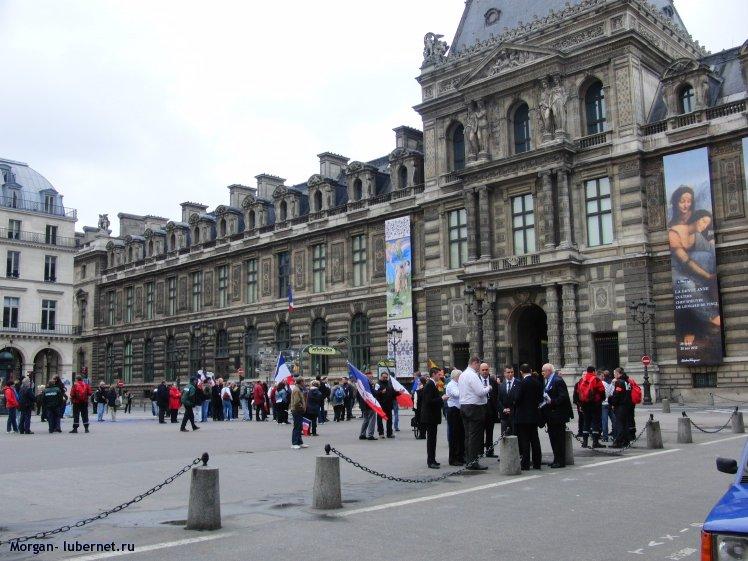 Фотография: Парижане собираются на первомайскую демонстрацию, пользователя: Morgan