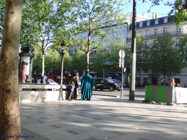 Фотография: Коренные парижане, пользователя: Morgan