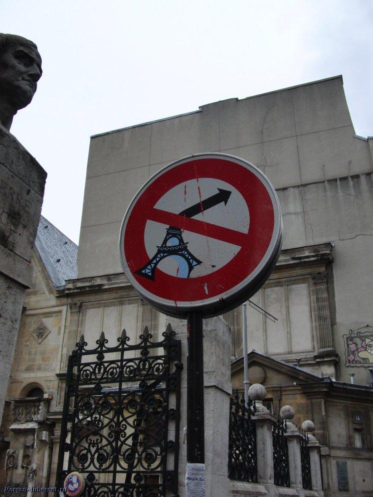 Фотография: Знак, пользователя: Morgan