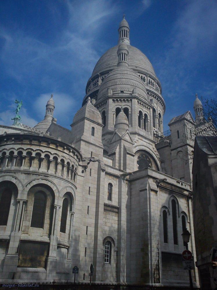 Фотография: Sacre-Coeur, пользователя: Morgan