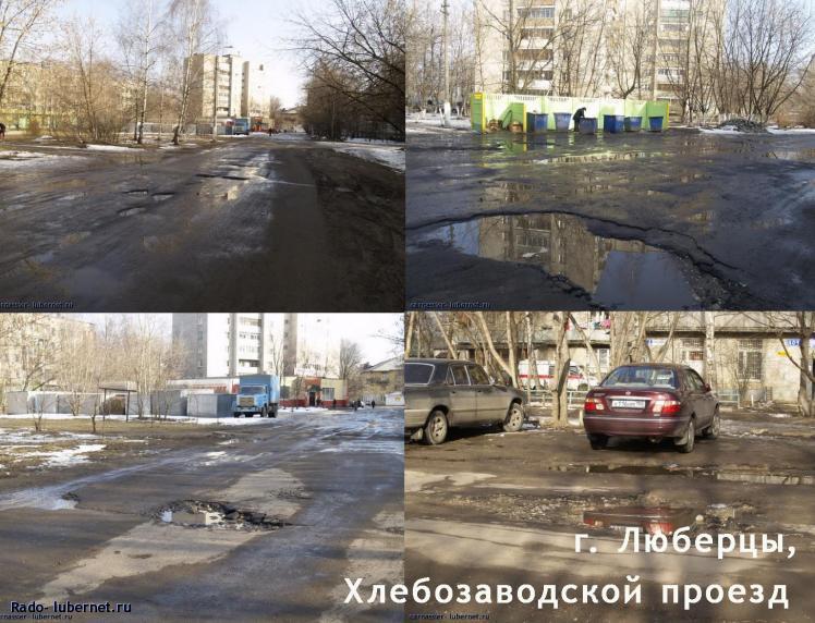 Фотография: Хлебозаводской проезд правл.jpeg, пользователя: Rado
