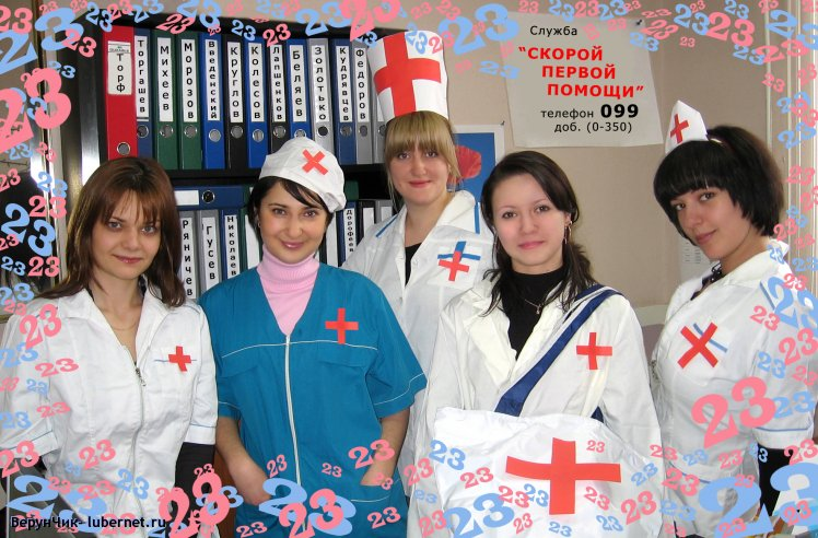 Фотография: 001.jpg, пользователя: ВерунЧик