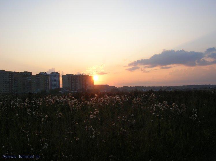 Фотография: Восход, пользователя: Мекола