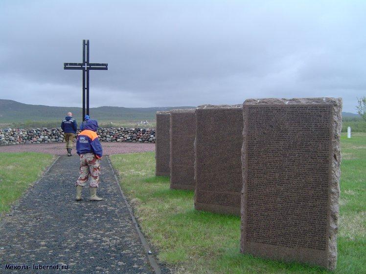 Фотография: Печенга, кладбище Норвежских стрелков, пользователя: Мекола