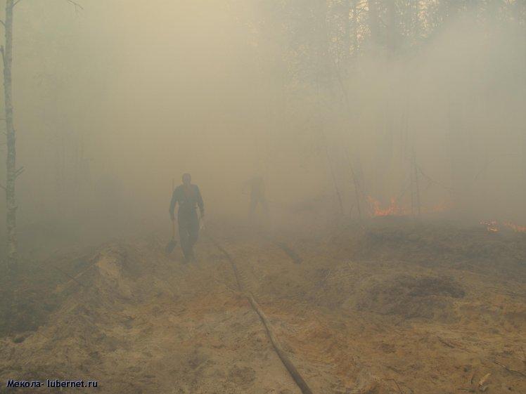 Фотография: Дым, пользователя: Мекола