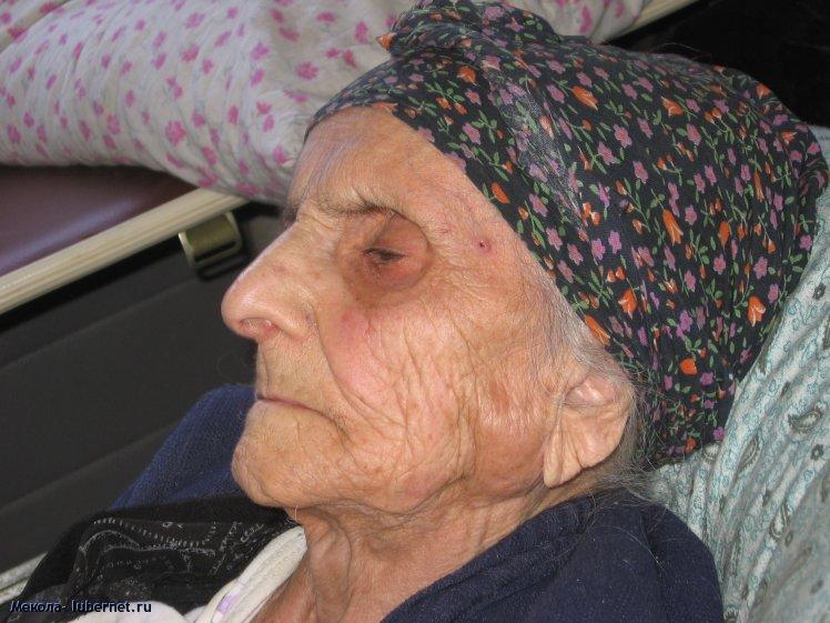 Фотография: Это грузинской бабушке 99 лет..., пользователя: Мекола