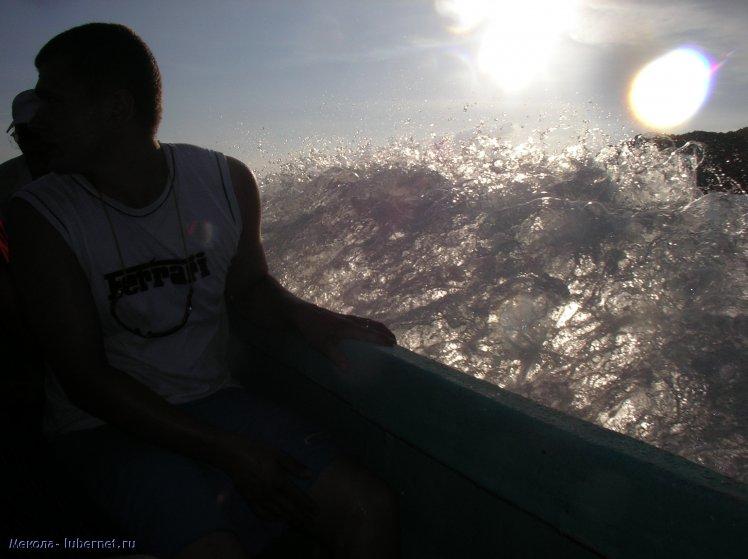 Фотография: Волна.JPG, пользователя: Мекола