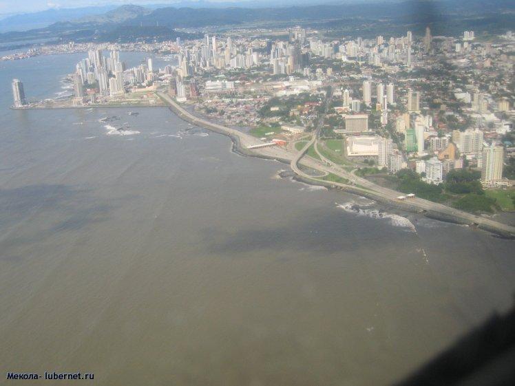 Фотография: Панама-Сити, пользователя: Мекола