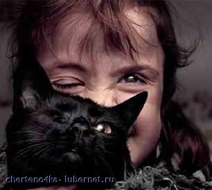Фотография: Девочка с кошкой.jpg, пользователя: cherteno4ka