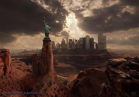 Фотография: Америка.jpg, пользователя: cherteno4ka
