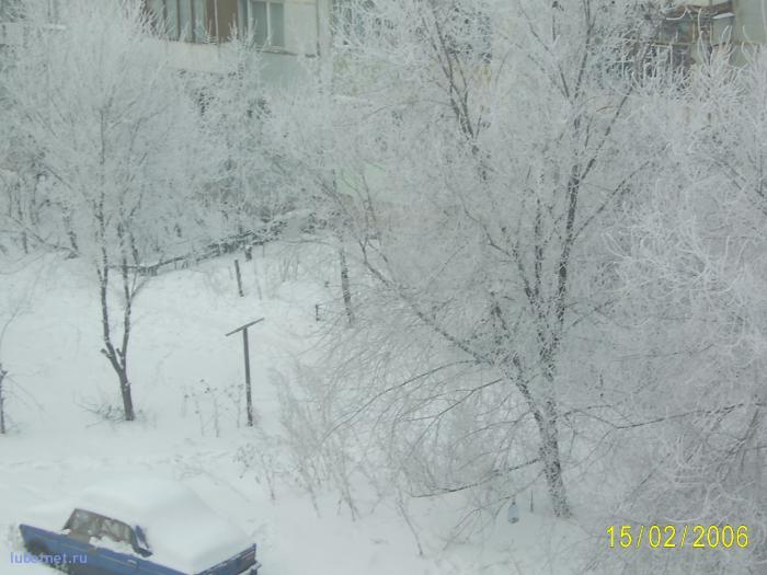 Фотография: Зима в Люберцах, пользователя: Lorelay