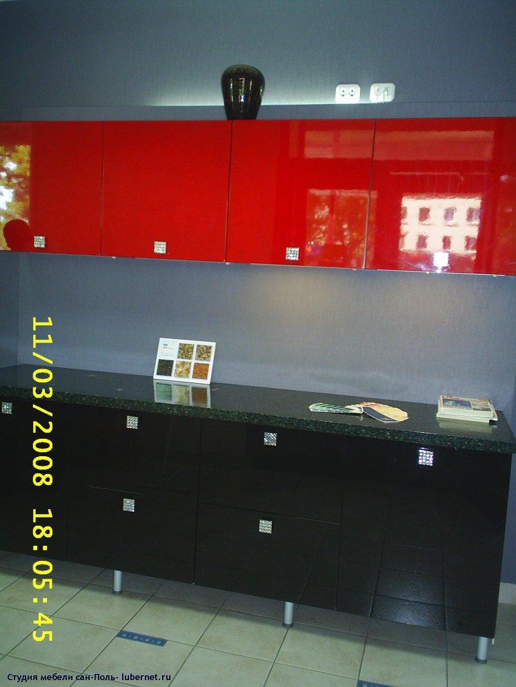 Фотография: S3010072.JPG, пользователя: Студия мебели сан-Поль
