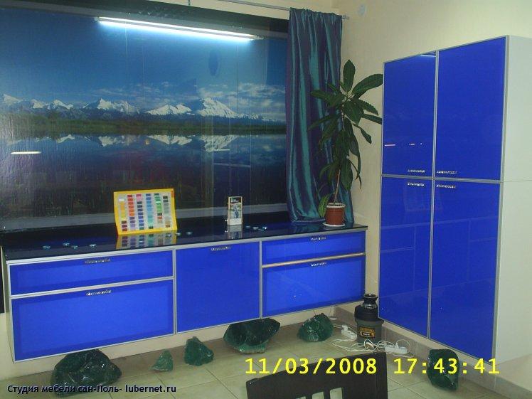 Фотография: S3010035.JPG, пользователя: Студия мебели сан-Поль