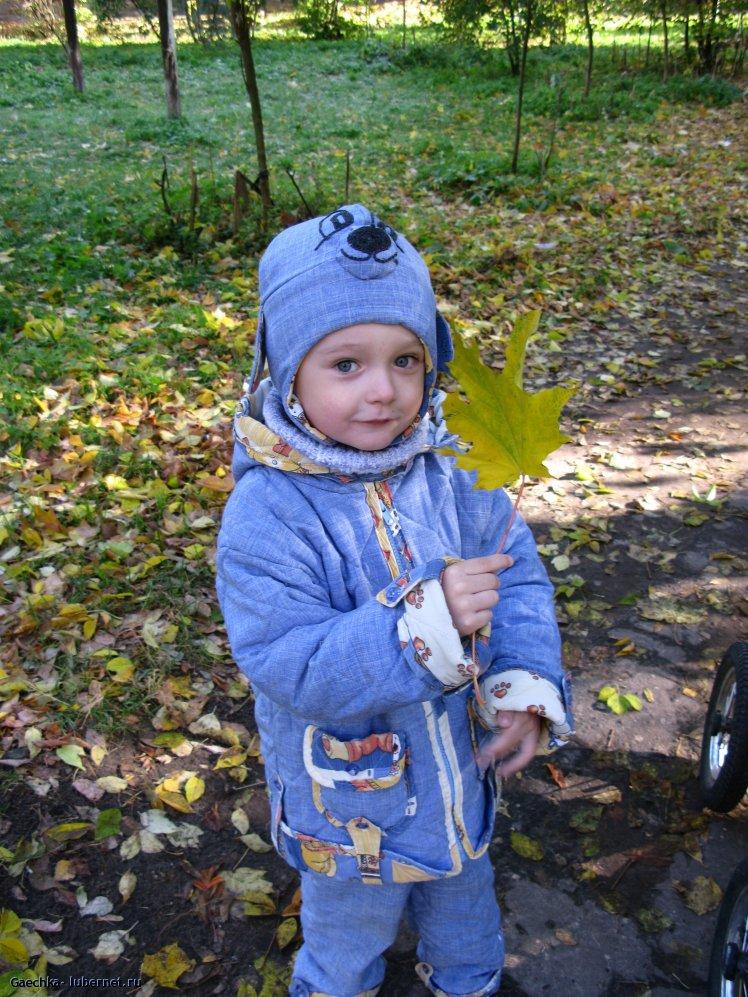 Фотография: куртка, шапочка, штанишки, пользователя: Gaechka
