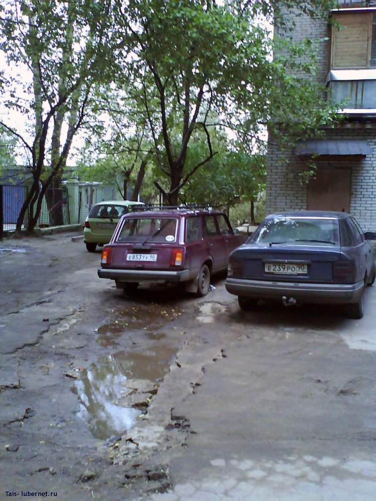 Фотография: В моем дворе, пользователя: Tais