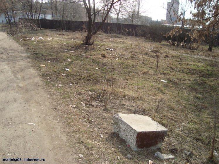 Фотография: вдалеке здание налоговой (2).JPG, пользователя: malinka08