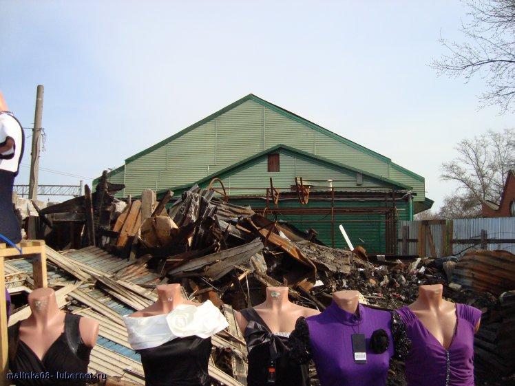 Фотография: сгоревший магазин на станции , прошел ГОД!.JPG, пользователя: malinka08