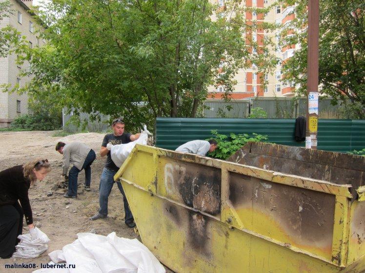 Фотография: Субботник.jpg, пользователя: malinka08