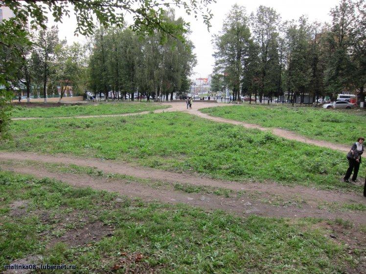 Фотография: Суббоник.jpg, пользователя: malinka08