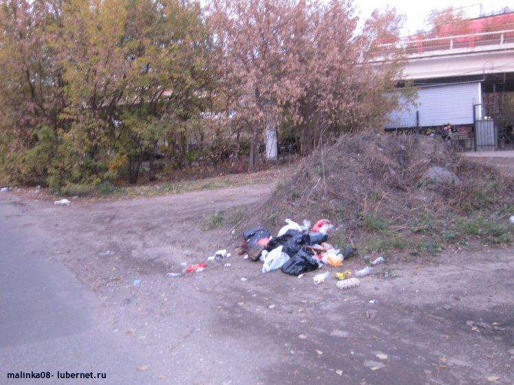 Фотография: Опять мусор.JPG, пользователя: malinka08