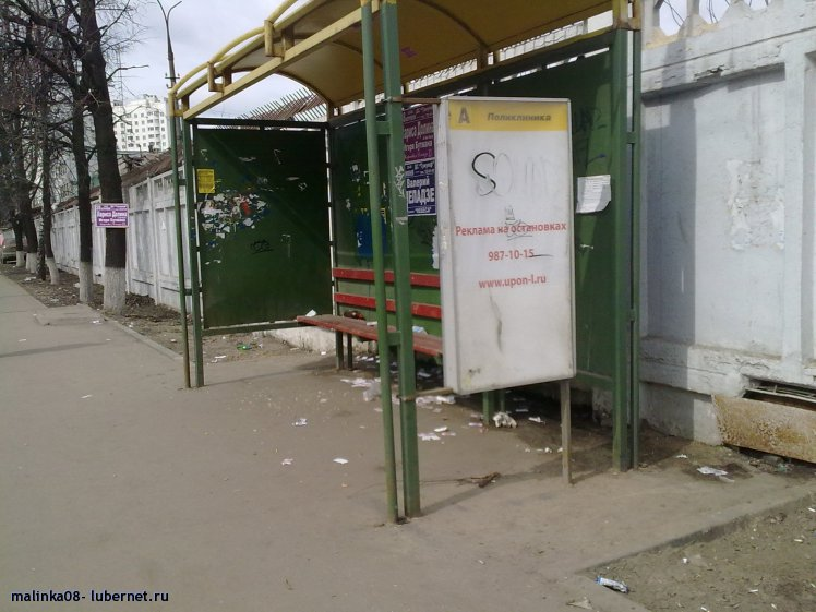 Фотография: город без хозяина (3).jpg, пользователя: malinka08