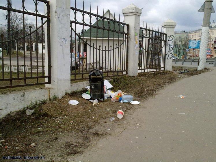 Фотография: рядом стадион и ДК.jpg, пользователя: malinka08