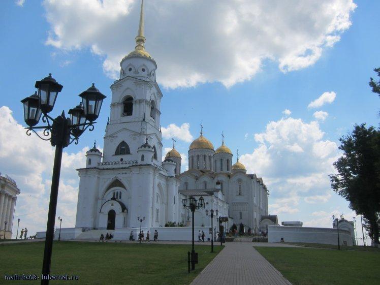 Фотография: г. Владимир.JPG, пользователя: malinka08