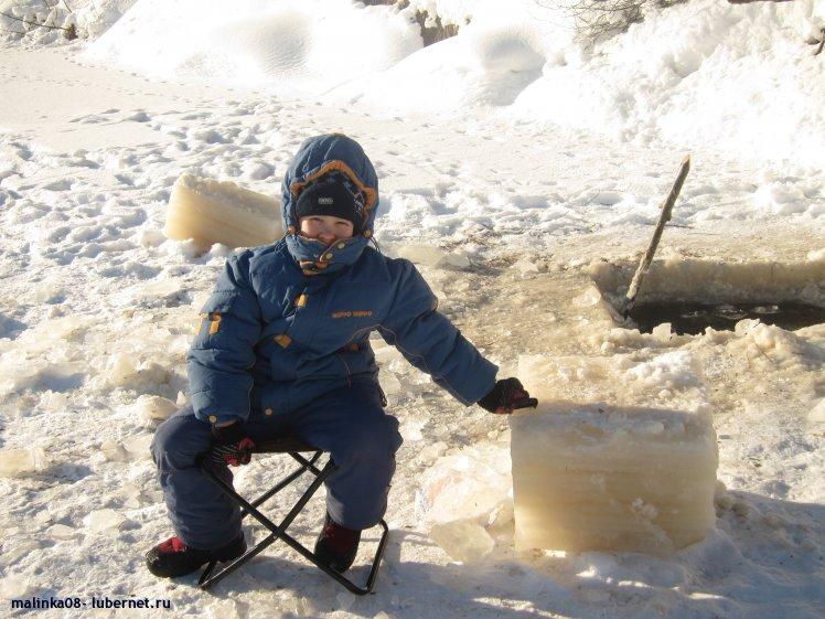 Фотография: О какой лед!!!!.JPG, пользователя: malinka08