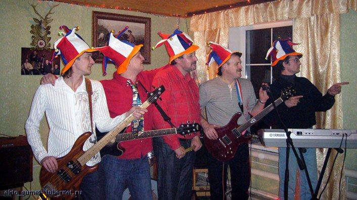 Фотография: музыканты на новый год.jpg, пользователя: ekto_gumet