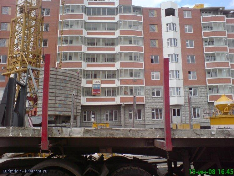 Фотография: DSC00714.JPG, пользователя: Ludmila 1