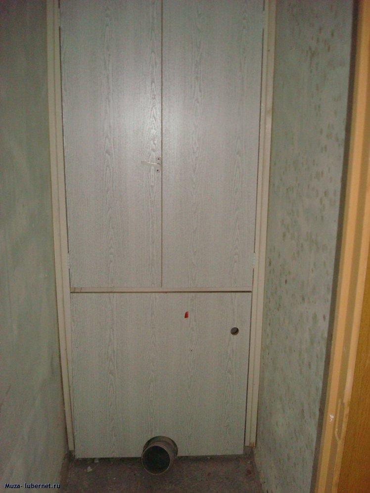 Фотография: Туалет в сборе.JPG, пользователя: Muza
