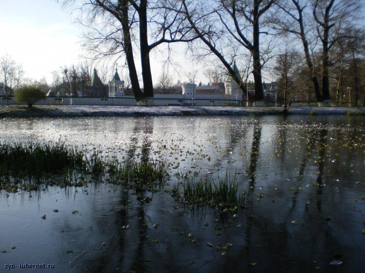 Фотография: Замёрзший пруд, пользователя: zyn