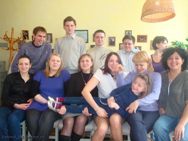 Фотография: DSC06205.JPG, пользователя: Алексей_752