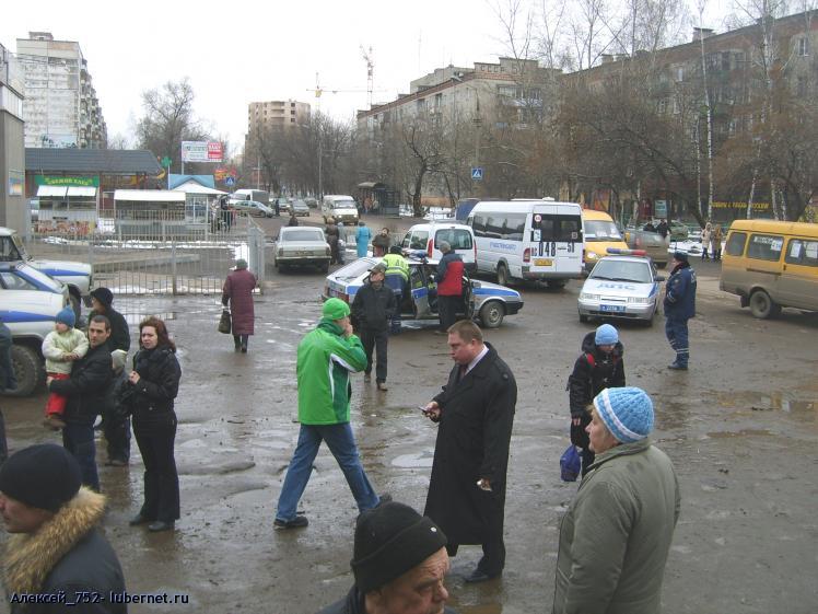 Фотография: S5003944.JPG, пользователя: Алексей_752