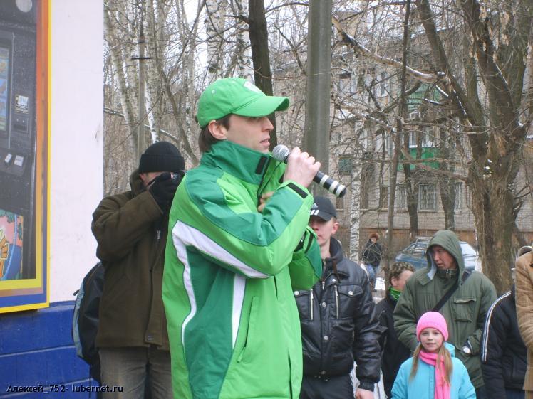 Фотография: S5003950.JPG, пользователя: Алексей_752