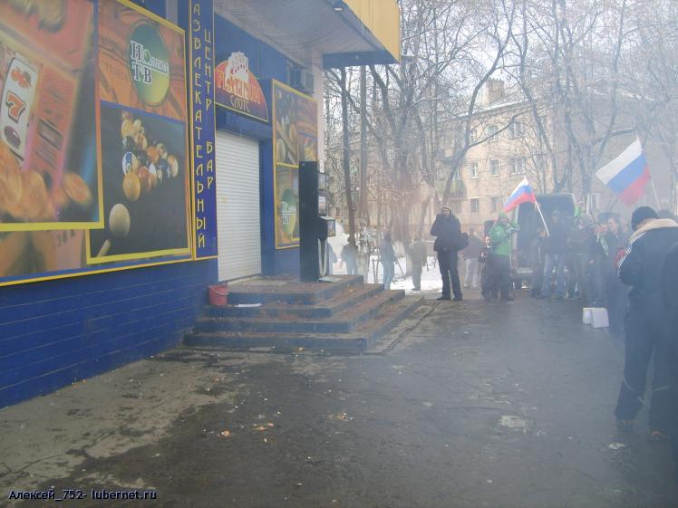 Фотография: S5003963.JPG, пользователя: Алексей_752