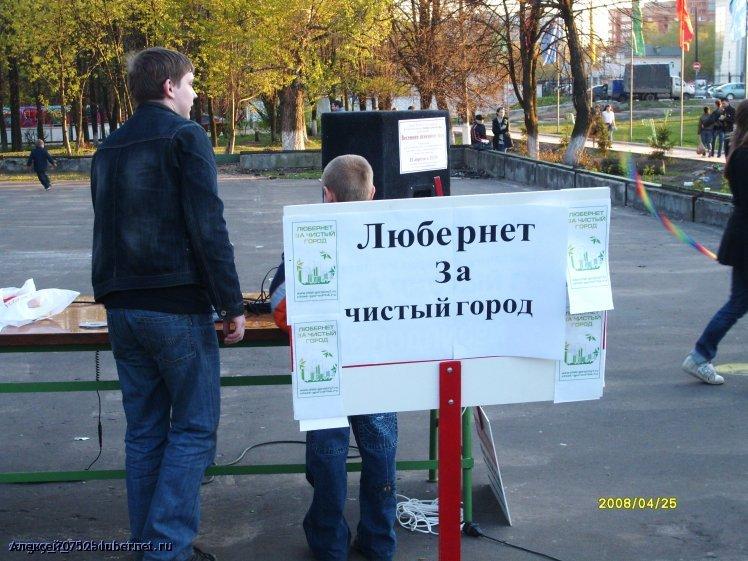 Фотография: 5606.jpg, пользователя: Алексей_752