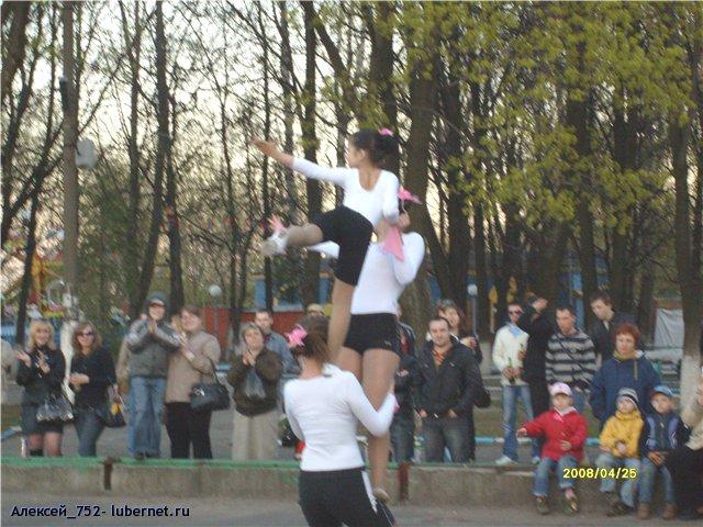 Фотография: 0105361c8ad1.jpg, пользователя: Алексей_752