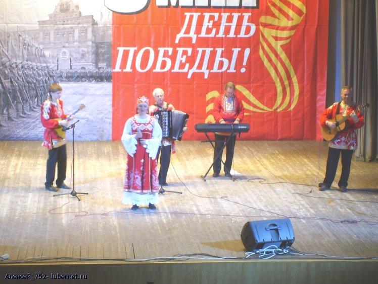 Фотография: S5004257.JPG, пользователя: Алексей_752