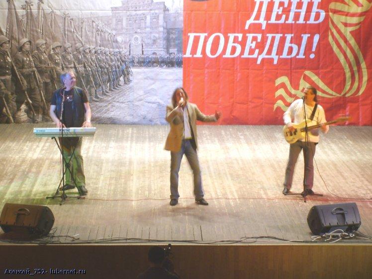 Фотография: S5004279.JPG, пользователя: Алексей_752