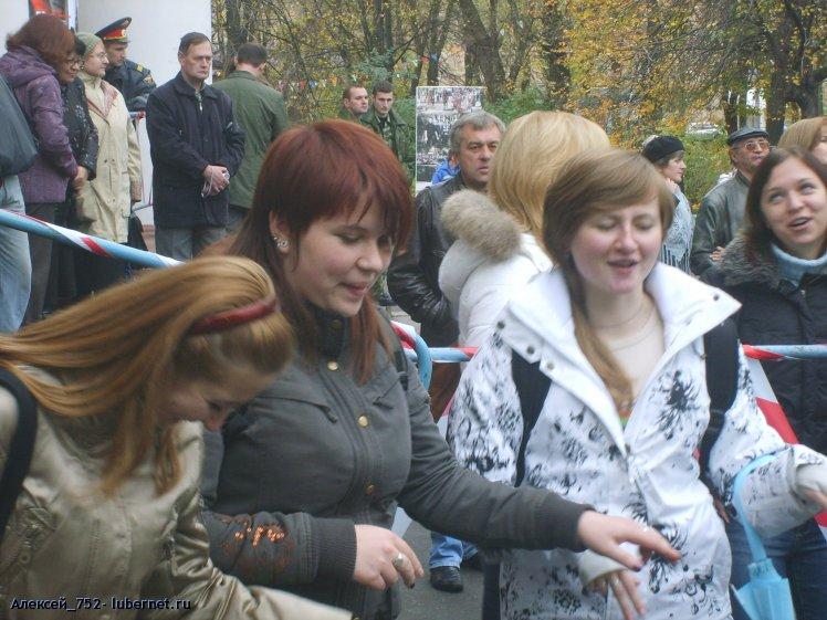Фотография: S5001569.JPG, пользователя: Алексей_752