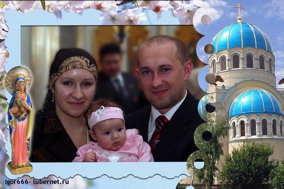 Фотография: _2.jpg, пользователя: Igor0982