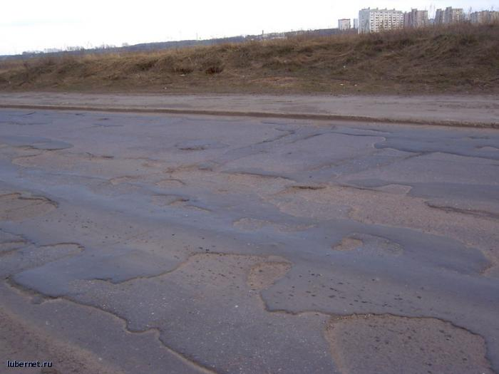 Фотография: Дырки на Комсомольском1, пользователя: Flaw