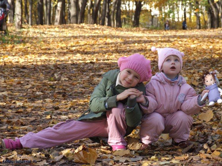 Фотография: парк Люберцы, пользователя: fadey