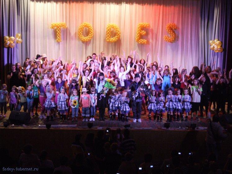 Фотография: отчетный концерт в Люберецком ДК 7 июня 2009г. , пользователя: fadey